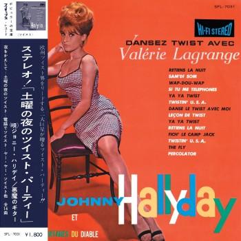 Johnny Hallyday - 33 Tours - Dansez le Twist Avec Valérie Lagrange