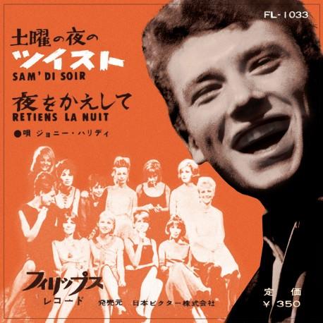 Johnny Hallyday - 45 Tours - Sam'di Soir - EP Pochette Japonaise (Vinyle Orange)