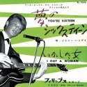 45 ToursYou're Sixteen - EP Pochette Japonais (Vinyle Vert)