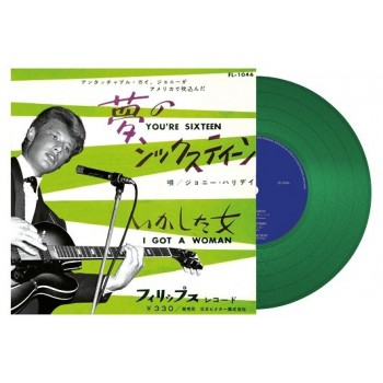 Johnny Hallyday - 45 Tours - You're Sixteen - EP Pochette Japonais (Vinyle Vert)