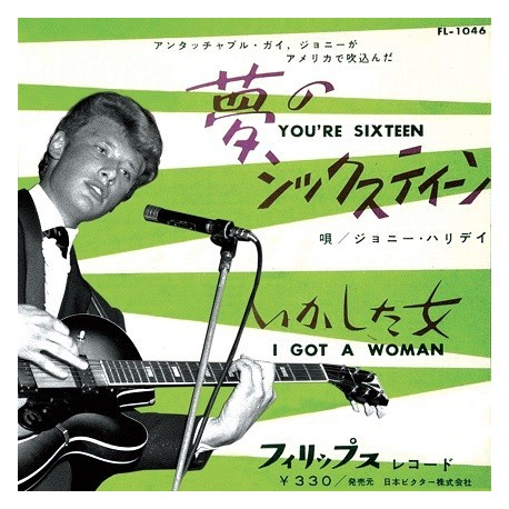 Johnny Hallyday - CD - You're Sixteen - EP Pochette Japonais