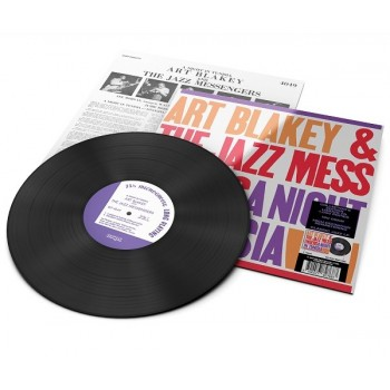 Art Blakey & The Jazz Messengers - 33 Tours - A Night In Tunisia (Vinyle Noir)