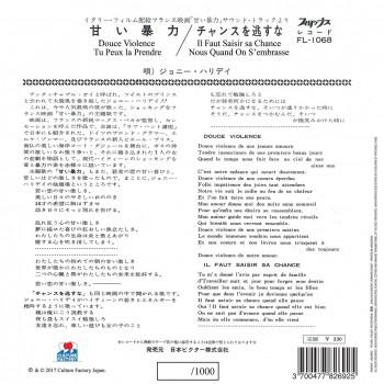 Johnny Hallyday - CD - Madison Twist - EP Pochette Japonaise