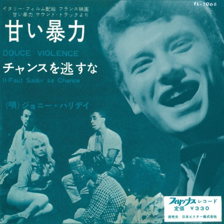 Johnny Hallyday - CD - Madison Twist - EP Pochette Japonaise