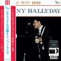 Johnny Hallyday - 33 Tours - L'album Japonais - Itsy Bitsy Petit Biniki (Vinyle Noir)