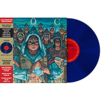 Vinyle - Blue Oyster Cult - Fire Of Unknown Origin (Vinyle Bleu)