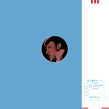 CD - Johnny Hallyday - Made In Japon - Itsy Bitsy Petit Bikini